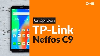 Розпакування смартфона TP-Link Neffos C9 / Unboxing TP-Link Neffos C9