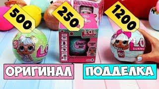 видео Оригинальные куклы ЛОЛ