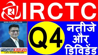 IRCTC Q4 Results 2020 | IRCTC DIVIDEND | IRCTC SHARE PRICE TARGET LATEST NEWS | IRCTC Share Review