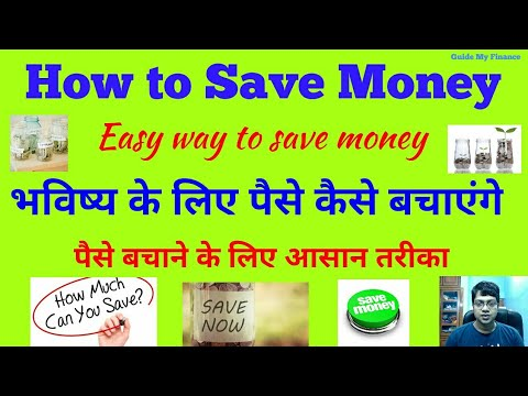 How to  Start Savings Money | Easy Way to save Money