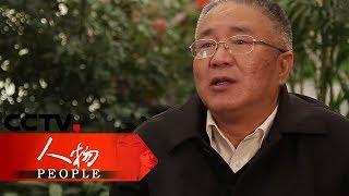 《人物》 青藏铁路第三代设计总工程师 李金城 20190830 | CCTV科教