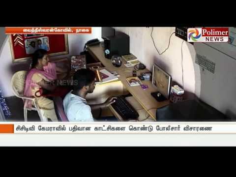 Photo studio women money theft cctv