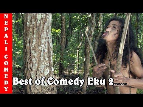 Best Comedy Parts Of Eku 2 || Nepali Film Eku 2 ......