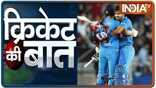 Cricket Ki Baat: India beat New Zealand by 7 wickets, take 2-0 lead in the series