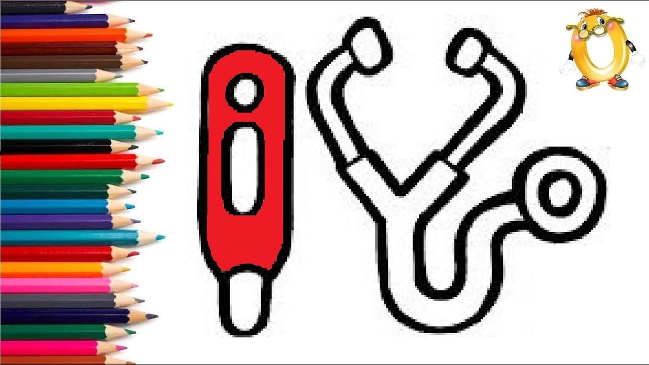 Раскраска для детей ГРАДУСНИК И ФОНЕНДОСКОП. Мультик - Раскраска. Учим цвета