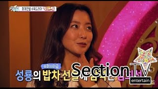 [Section TV] 섹션 TV - Jackie Chan, friendship with Kim Hee-sun 성룡, 김희선과 국경넘은 우정! 20150503