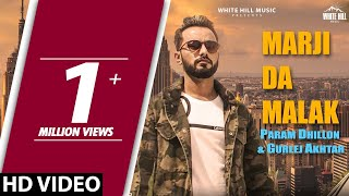 Marji Da Malak (Official ) Param Dhillon & Gurlej Akhtar | New Song 2018 | White Hill Music