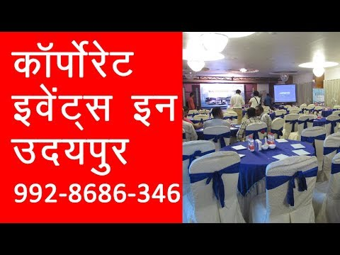 Corporate Event, Decoration, Banner, Artist Booking Contact 9928686346