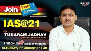 IAS@21 Strategy Lecture by Tukaram Jadhav