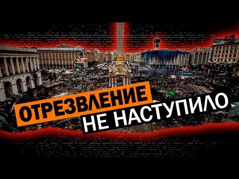 Олигархи больше не нужны. Иностранцы скупают Украину за бесценок. О. Царёв. А. Фефелов