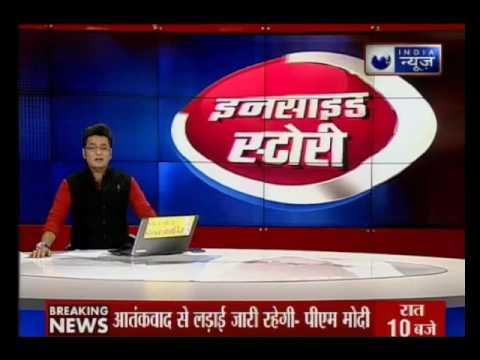 Narendra Modi government a failure on many fronts: Shiv Sena