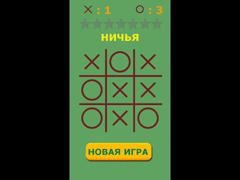 Проморолик к андроид-игре крестики нолики