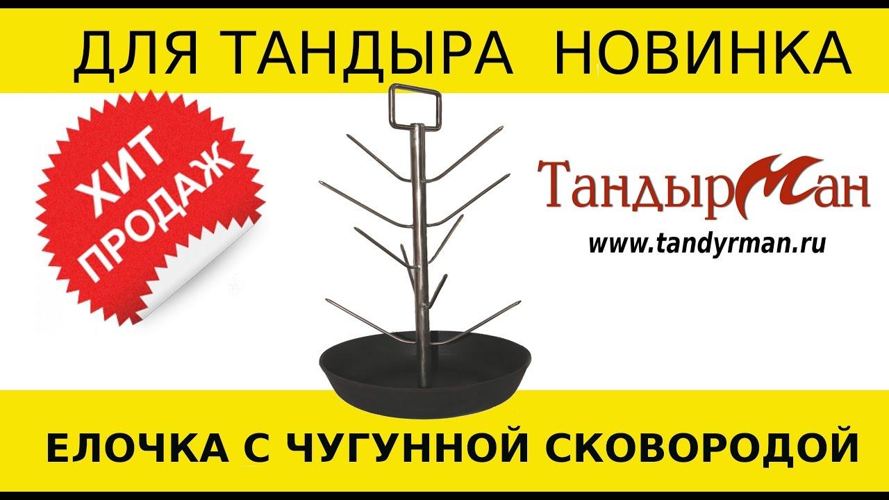 Сковородки с доставкой. Здесь можно выбрать, сравнить цены и купить сковородку по лучшим ценам в минске и других городах беларуси. Отзывы и.