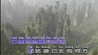 Ku Qing Hua