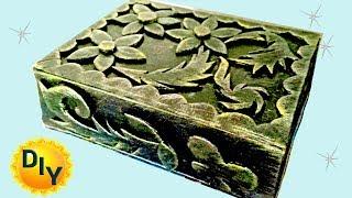 Винтажная шкатулка с вензелями своими руками из бросового материла.