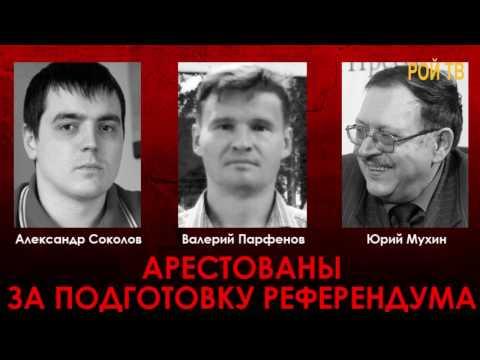 владимиру квачкову предъявили видеоролик