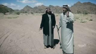 برومو الحلقة 8 على خطى العرب 3