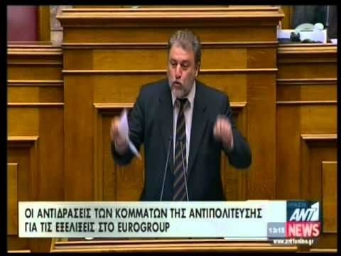 Real gr Notis Marias eurogroup