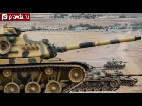 Turkey suddenly invades Syria