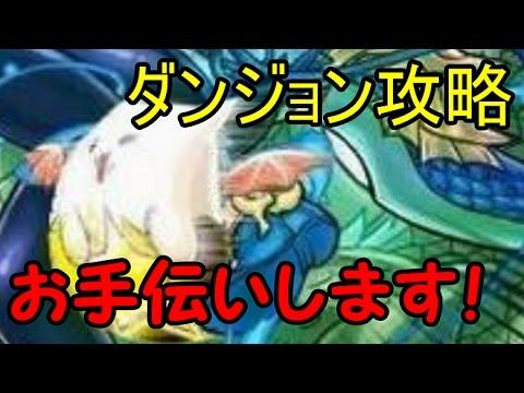 【パズドラ生放送】祝!パズコンボがTwitterトレンド入り!!!【#6】