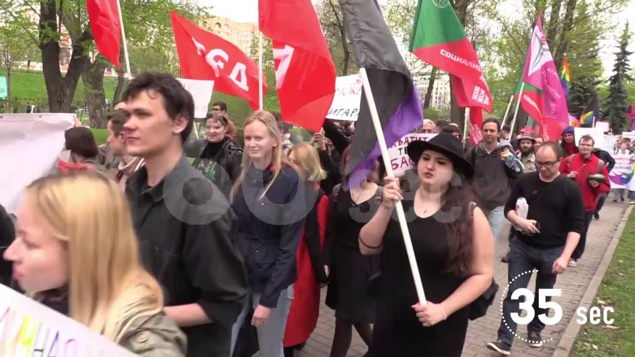 Поиск геев для встречи в москве фото 239-932