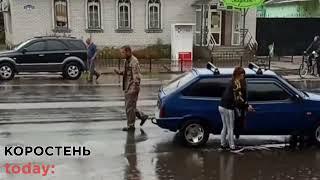 """На Пашинах в Коростені одна автівка """"наздогнала"""" іншу"""