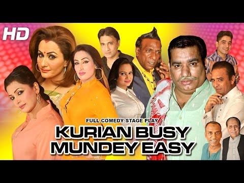 KURIAN BUSY MUNDEY EASY (FULL DRAMA) - 2017 NARGIS BRAND NEW PAKISTANI COMEDY STAGE DRAMA