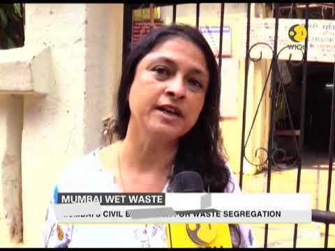 India News: Mumbai civic body wants people to adopt waste segregation