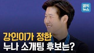 준우승 쾌거 39리틀 태극전사39 서울광장 공식환영식 …