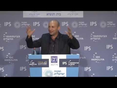 Shared Israeli Hope - MK Naftali Bennett