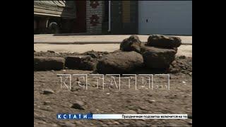 Новая дорога испортила жизнь жителям Нагулино