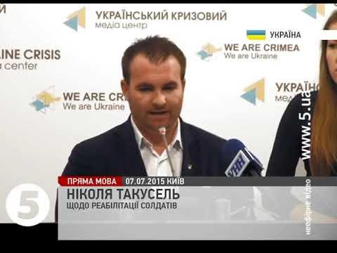 Conférence de presse Smile For Ukraine, 5 Canal