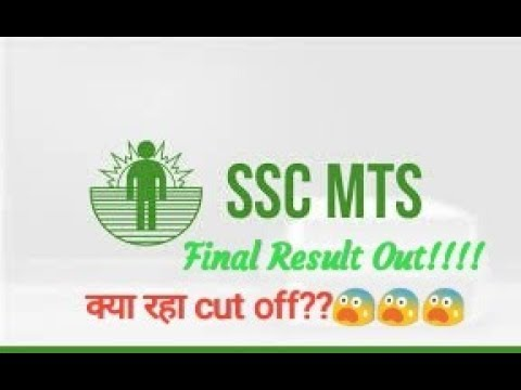SSC MTS Final Result Out!!