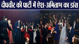 Baixar Deepika और Ranveer के Reception में Aishwarya Rai ने किया सास Jaya Bachchan संग डांस | Boldsky
