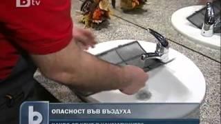 bTV -                                             -1.mp4