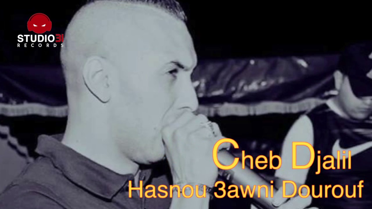 cheb djalil 2017 - hasnou 3awni dourouf