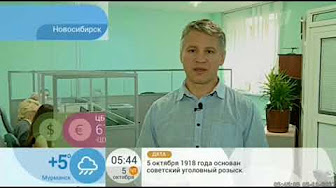 «Первый канал», «Доброе утро», инновационные технологии в сфере ЖКХ