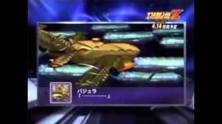 Super Robot Wars Z 2 PV3 camrip