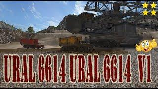"[""Ural 6614"", ""Mod Vorstellung Farming Simulator Ls17:Ural 6614"", ""Mod Vorstellung Farming Simulator Ls17:Ural 6614 HKL""]"