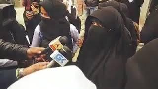 Female student protest rocks Ghanta Ghar,  Lal Chowk.