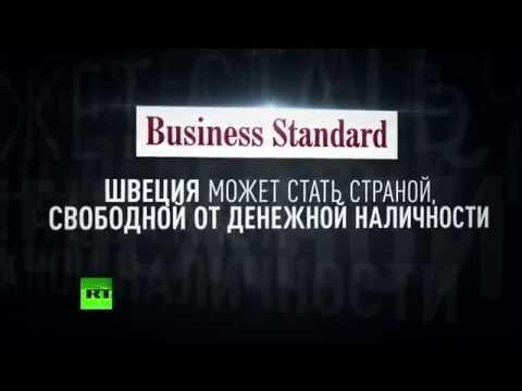 Статья 488 ГК РФ. Оплата товара, проданного в кредит