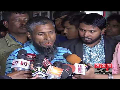 বনানীতে ছাত্রলীগ নেতাকে মারলো দুর্বৃত্তরা | গ্রেফতার হয় নি কেউ | Dhaka News Update | Somoy TV