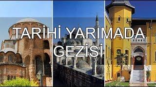 Sultanahmet ve Tarihi Yarımada Gezisi #sultanahmet #tarihiyarımada #istanbul