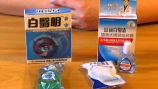 видео купить капли для глаз