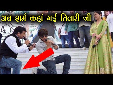 Manoj Tiwari ने Anushka के सामने टेके घुटने, फिर Teacher को क्यूं लगाई थी फटकार । वनइंडिया हिंदी