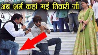 Manoj Tiwari ने Anushka के सामने टेके घुटने फिर Teacher को क्यूं लगाई थी फटकार । वनइंडिया हिंदी