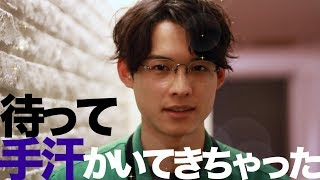Killer Phrase Shiritori Straight to the Camera ①