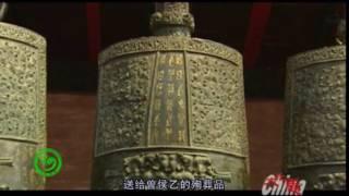 Չինական մշակույթի ոսկյա էջերը մաս 23/ Chinakan mshakuyti voskya ejer@ mas 23/ ATV 2016