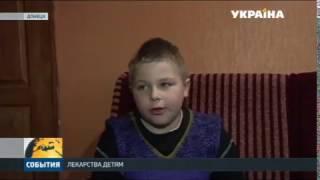 Штаб Рината Ахметова помогает тяжело больным детям на передовой