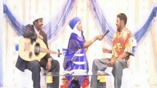 Download Shimaali Axmed Shimali- oo Cadeyay Inuusan Fanka Kabixin & Bandhig Faneed Cusub Kuqabanyo Hargeysa